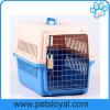[إيتا] كبيرة محبوب صندوق شحن بلاستيكيّة مربى كلاب كلب [أير كرّير] ([هب-205])