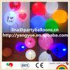 LEIDENE van het Hart van de Ballon van de Decoratie van het Huwelijk van Ce Ballon