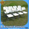 플라스틱 식당 Folding Chair 또는 Silla Plegable