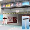 Pantalla elegante inteligente de la dirección LED del estacionamiento de China