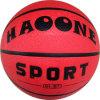 Basquetebol de borracha de sete tamanhos (XLRB-00322)