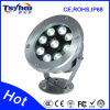 10W RGB Pool Light IP68 Super Bright LED Underwater Light
