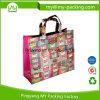 Изготовленный на заказ промотирование размера рециркулирует хозяйственные сумки прокатанные OPP Non-Woven