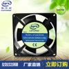 ventilateur industriel axial à C.A. de la qualité 9225 220V