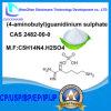 нет 2482-00-0 CAS сульфата guanidinium (4-aminobutyl)