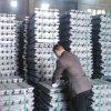 合金を作るために広く利用された純粋な鉛のインゴット