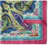 Grand dos Pocket estampé par soie de la mode 100% pour des mouchoirs de soie des hommes