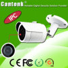 CCTVネットワークComs 2MP/1080Pの屋外の防水夜間視界IPのカメラ