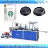 커피 뚜껑 덮개를 위한 자동적인 형성하거나 만드는 기계
