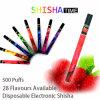 2013 대중적인 처분할 수 있는 E 담배 Shisha 의 성 연기가 나는 제품, 280mAh, 500puffs 의 가장 뜨거운 E 여송연