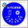 LCD van het Scherm FSTN de Negatieve Blauwe Backlight Module van de Vertoning