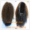 20inch New Micro Kinky Curly Wig Synthetic Hair Wigs中国