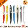 주문 사업 펜 USB 섬광 드라이브 (YT-7109)
