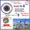 セリウム、組み込みのプログラマブルコントローラが付いている魔法パイ4 500W-1000W電気自転車モーター