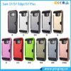 Caja híbrida del teléfono de la armadura para Samsung S7/S7 Edge/S7 más