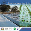 농업 위드 방벽 PP 비 길쌈된 직물