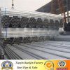 Труба гальванизированная ERW стальная