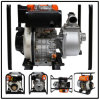 2  5HP Diesel Engine (Black Fan Case)를 가진 디젤 엔진 Water Pump
