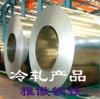 냉각 압연된 Steel Coil 또는 Sheet