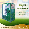 Anunciando a máquina de Vending da tela do LCD para a cola e o leite