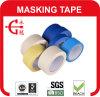 よい強さの黄色い保護テープ