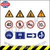 주문 사려깊은 알루미늄 안전 거리 표시