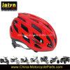 自在継手のために合う自転車のヘルメット
