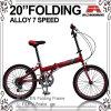 Alliage bon marché 20 de  vélo se pliant 7 vitesses (WL-2028A)