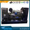 Deutz 60kVA Diesel Generator Set