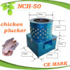 High Unhairing RateのNch-50 Automatic Plucker Machine Depilating Machine