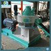 반지는 수직 연료 과립 기계 또는 생물 자원 과립 연료를 정지한다