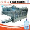Máquina de rellenar del barril del agua de botella de 5 galones (300BPH)