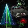 Nieuwe Beste Verlichting X van de Laser van de Scanner van de Animatie van de Prijs Openlucht RGB schatte Films