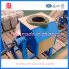 50kg Copper, Steel, Aluminum, Induction Melting Furnace
