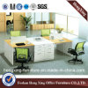 녹색 Color 45mm Thickness Three Seats Office Partition (HX-NJ5192)
