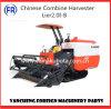 Máquina segadora china del arroz de la alta calidad de Lier2.0I-B