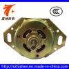 180W 220V 50/60Hz Yellow Cover Washing Motor