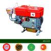 Motor diesel agrícola refrigerado por agua de China Zs1125