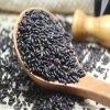 Estratto nero basso Cyanidin-3-Glucosides del riso dei residui di antiparassitario