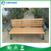 Cast Aluminum Green Legs (FY-059X)를 가진 옥외 Composite Wood Furniture Bench