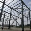 Structure métallique de construction des prix d'entrepôt bon marché de grande envergure