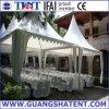 Большой напольный шатер Pagoda партии с занавесом