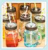 HandlesおよびLids Strawの16oz Embossed Glass Mason Jars