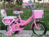 تدريب عجلة أطفال درّاجة من مصنع