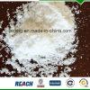 粉Fertilizer Ammonium Sulfateとのように、Soa、SGS.