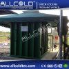セロリの真空冷却システム