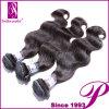 インドボディ波の毛100% Remyの人間の毛髪