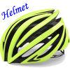 高品質の自転車のヘルメット