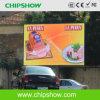 Афиша полного цвета напольная СИД высокого качества P8 SMD Chipshow