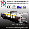 1400d Servo Motor Paper Roll Cutting Machine